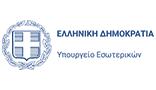 Υπουργείο Εσωτερικών_logo