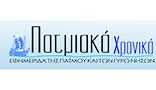 Πατμιακά Χρονικά_logo